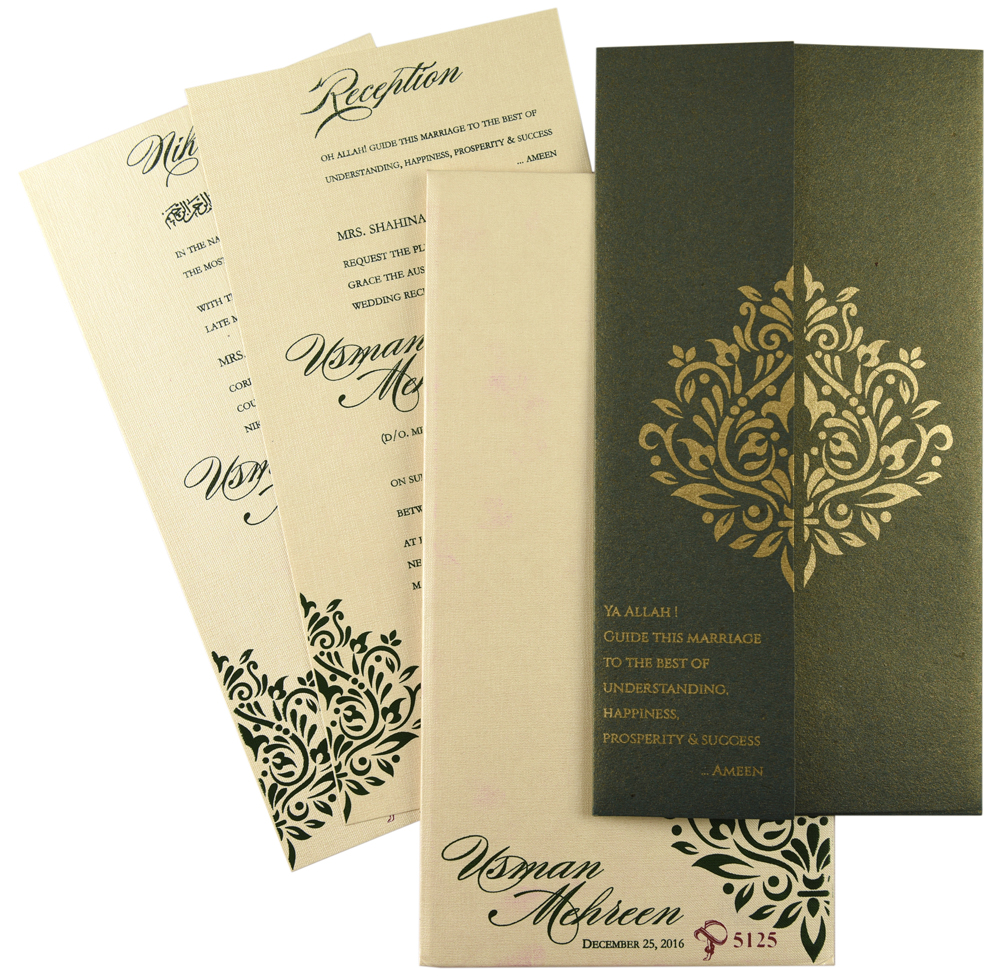 PSKU00001906 – Ameen Invitation Cards