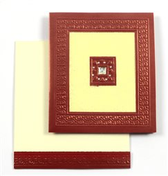 Wedding Invitation Cards Under 25 Rs Price Indian Wedding Store