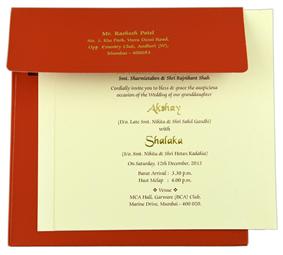 red square card indianweddingstore com Wedding Invitation Cards Kannur buy wedding invitations wedding invitation cards kannur