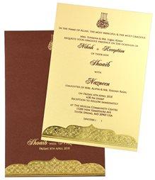 Muslim Shadi Card Muslim Wedding Invitations Cards Indian