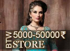 Salwar Kameez upto Rs. 10000