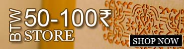 Wedding Cards Between Rs. 50 to Rs. 100
